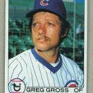 1979 Topps Baseball #579 Greg Gross Cubs Pack Fresh