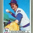 1979 Topps Baseball #693 Dave Rader Cubs Pack Fresh