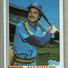 1982 Topps Baseball #719 Jerry Narron Mariners Pack Fresh