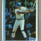 1982 Topps Baseball #693 Cesar Geronimo Royals Pack Fresh
