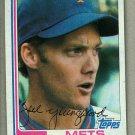 1982 Topps Baseball #655 Joel Youngblood Mets Pack Fresh