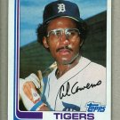 1982 Topps Baseball #575 Al Cowens Tigers Pack Fresh