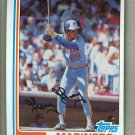 1982 Topps Baseball #523 Gary Gray Mariners Pack Fresh