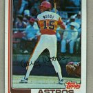 1982 Topps Baseball #483 Gary Woods Astros Pack Fresh