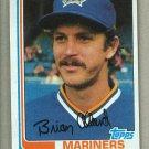1982 Topps Baseball #283 Brian Allard Mariners Pack Fresh