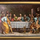The Last Supper (La Cène) 1652, Philippe de Champaigne