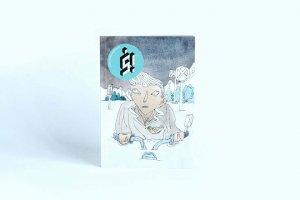 Å¡! #5 'After Snowfall'