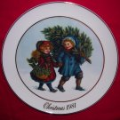 Avon Christmas Plate 1981-Sharing The Christmas Spirit-9 inch Vintage Excellent Condition