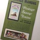 Vintage POSTAGE STAMP TRAINS SERVICE MANUAL, 1968, AURORA PLASTICS CORP