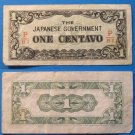 JAPANESE GOVERNMENT BANKNOTE One Centavos