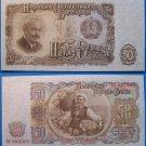 BULGARIA 50 leva 1951