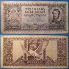 1946 HUNGARY 10 Million Pengo