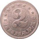1953 Yugoslavia 2 Dinara