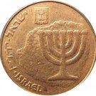 1990 Israel 10 Agorot