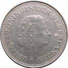 1971 Netherlands 1 Gulden
