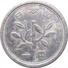 Japan 1978 1 Yen #3