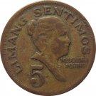 1974 Philippine 5 Sentimo