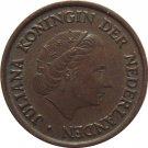 1957 Netherlands 1 Cent