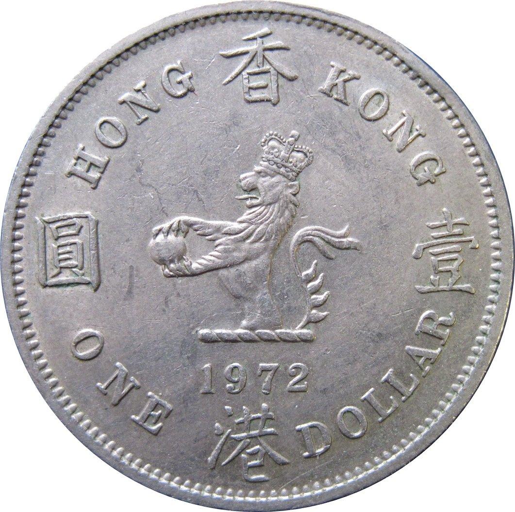 1972 Hong Kong 1 Dollar