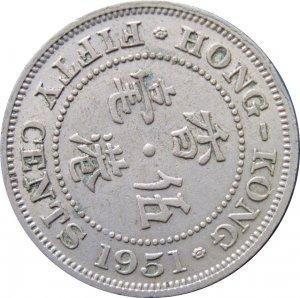 1951 Hong Kong 50 Cents