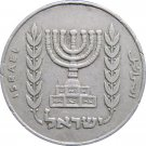 1980 Israel 1/2 Lirah (please verify date!)