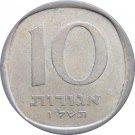 1964 Israel 10 Agorot