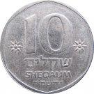 1984 Israel 10 Sheqalim