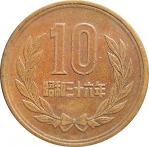 Japan 1963 10 Yen