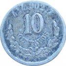 1894 Mexico 10 Centavos SILVER (36)