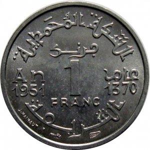 Morocco 1951 1 Franc