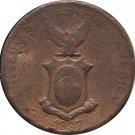 1937 M Philippine One Centavo