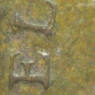 1967 Canadian Cent Die Deterioration on Obv (1)