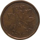 1996 Canadian Cent