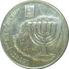 1984 Israel 100 Sheqalim #2