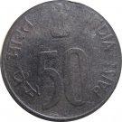 1998 India 50 PAISE