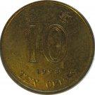1998 Hong Kong 10 Cent