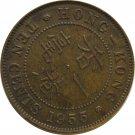 1955 Hong Kong 10 Cent