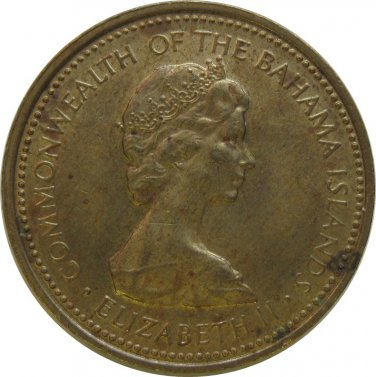 1972 Bahama 1 Cent