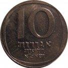 1981? Israel 10 Agorot