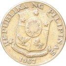 1967 Philippine 5 Sentimo