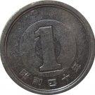 Japan 1965? 1 Yen