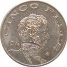 1974 Mexico 5 Peso's