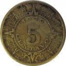 1936 5 Centavos #2