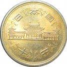 Japan 1996? 10 Yen