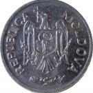 1996 Moldova 1 Bani