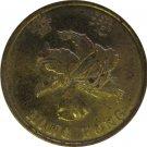 1997 Hong Kong 10 Cent