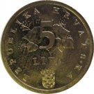 Croatia 1996 5 Lira