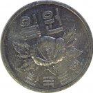 1979 South Korea 1 Won