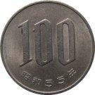 Japan 1993? 100 Yen