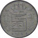 1941 Belguim 5 Franc